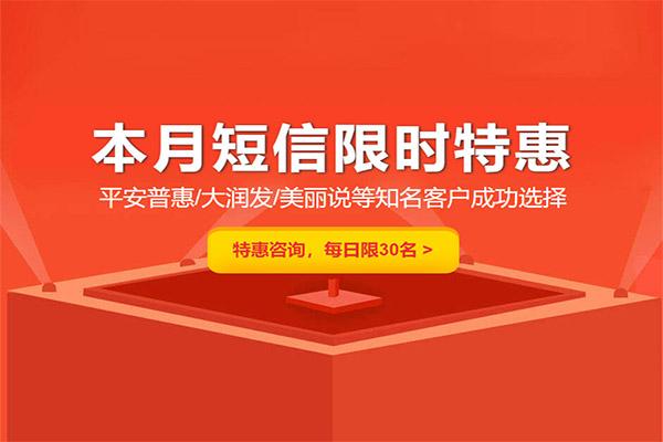 成都短信接收平台开发